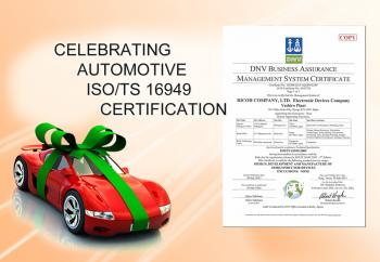 Ricoh now ISO/TS16949 certified and ready for Automotive business